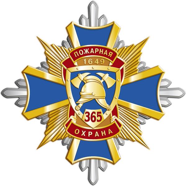 бисерово эмблема пожарной охраны россии могут быть